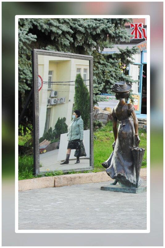 Отражение в веках... - Александр Широнин
