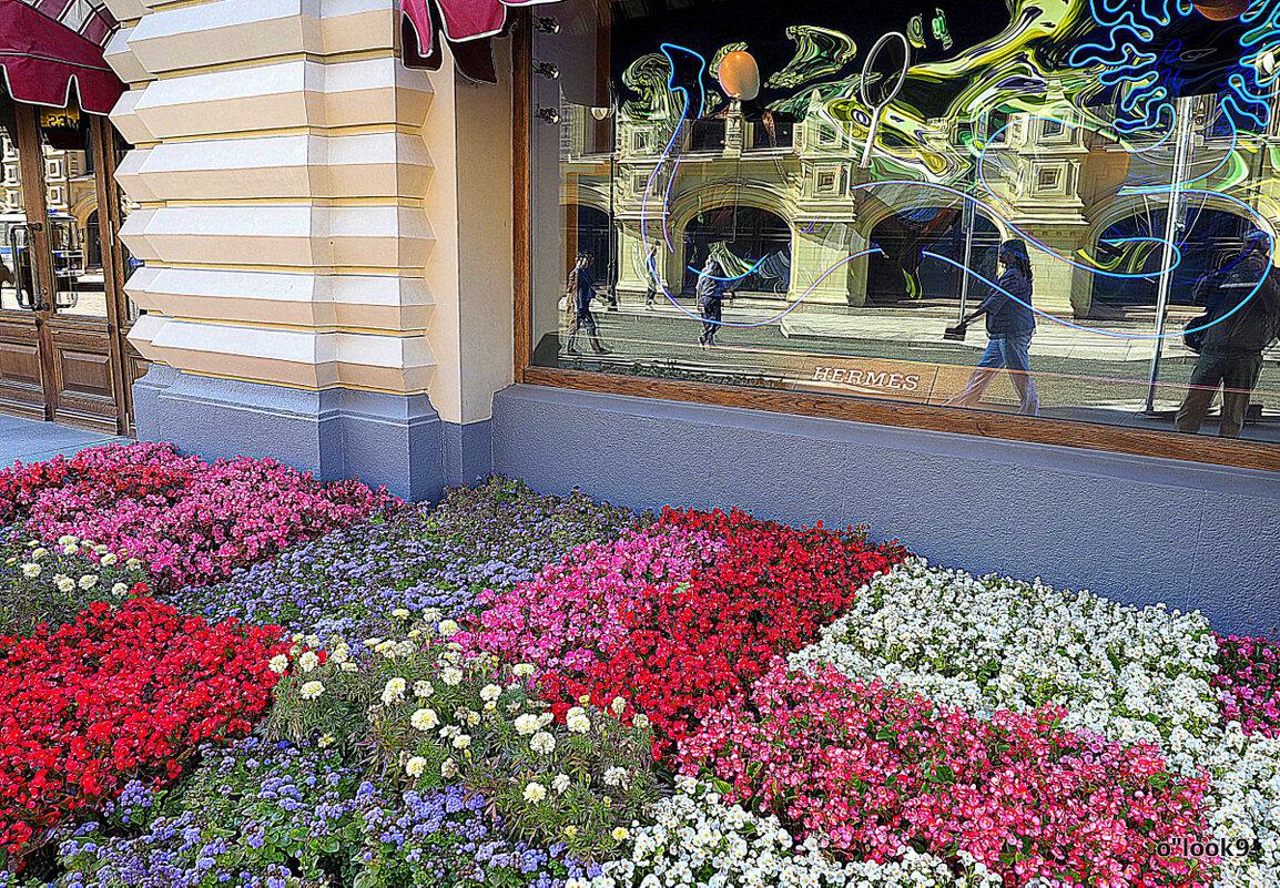 цветочный город - Олег Лукьянов