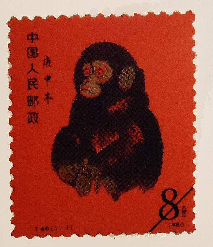 марка КНР стоимостью 1 млд руб - Владимир