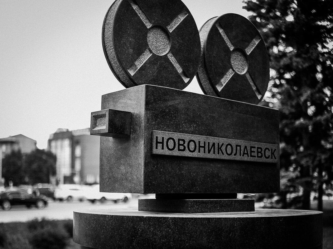 *** - Елена Берсенёва