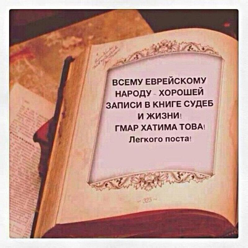 """"""" - Светлана Хращевская"""