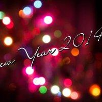 Новый год 2014 :: Алёна Карякина