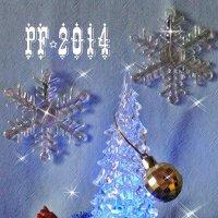 PF 2014 :: Лена L.