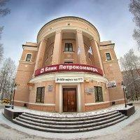 здание банка :: aka valentinych