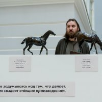 Картинки с выставки - 1 :: Антон Смульский