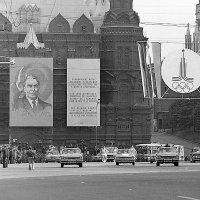 Торжественая встреча олимпийского огня Олимпиады-80 на улицах Москвы. :: Николай Кондаков
