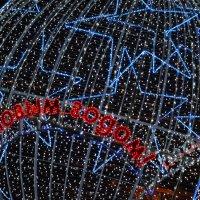 C Новым Годом! :: Оля Голубева