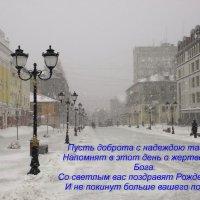 Всех с праздником! :: Елена Миронова