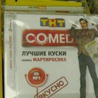 Без слов :: Дмитрий Ерохин