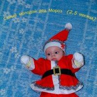 Самый молодой дед мороз :: Sergey Koltsov