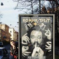 И молчок! :: Вадим Лячиков