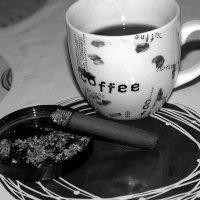 Чашка с сигарой! :: Георгий Куценко
