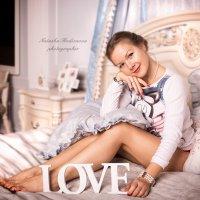 *** :: Наташа Родионова
