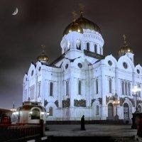 моя столица ночная москва(одинокий монах.храм христа спасителя) :: юрий макаров
