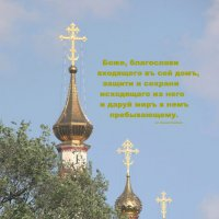 Казанская церковь :: Сергей Яснов