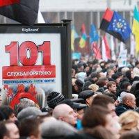 101 :: Юрий Федькевич