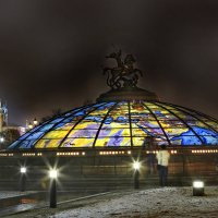 моя столица ночная москва(купол торгового центра на манежной площади) :: юрий макаров