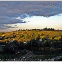 Вид на деревню... :: Валерий Викторович РОГАНОВ-АРЫССКИЙ