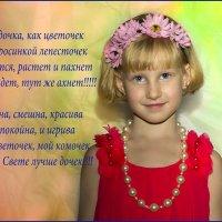 Девочка :: Elena Zhivoderova
