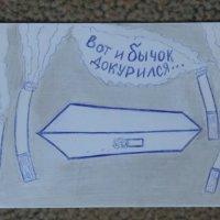 Вред курения... :: Владимир Павлов