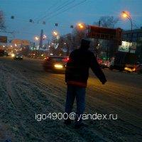 Але.  Такси :: Игорь Пляскин