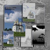6 страница :: Игорь Шубовичь