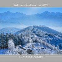 Almaty 0785 :: allphotokz Пронин
