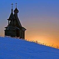 Кенозеро. Никольская часовня на восходе :: Иван Клещин