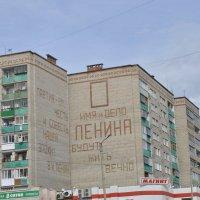 Белорецк :: Илсур Загитов