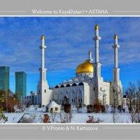 Астана 0169 :: allphotokz Пронин