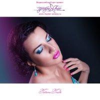 Winter Look. :: Tatiana Treide