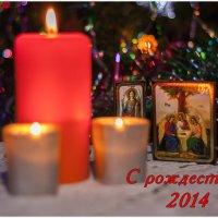 С рождеством :: Александр Ефименко