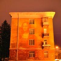 Дом с Моной Лизой (фотошоп). :: Виталий Дарханов