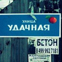 Улочка :: Светлана Колчина