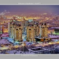 Алматы 0901 :: allphotokz Пронин