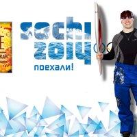 Сноу. :: Роман Дорофеев