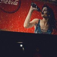 Кока-Кола :: Максим Музалевский
