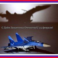 с 23 февраля! :: Александр Шурпаков