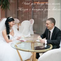 Свадьба  Тараса и Татьяны :: Юрий Лобачев