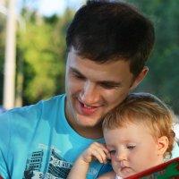 Малышка с отцом :: Аня Смирнова