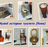 В музее :: Ростислав