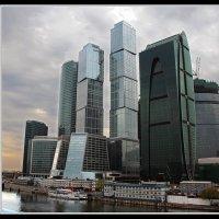 Москва-Сити. Май 2010. :: Александр Назаров