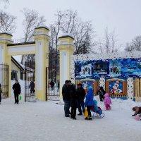 Вход в парк Пушкина :: Алексей Golovchenko
