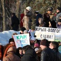 В Волгограде прошел митинг в поддержку Украины :: Dr. Olver