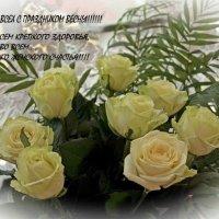 с праздником, милые женщины!! :: Надежда Шемякина