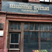 Музей Подпольная типография ЦК РСДРП :: Владимир Прокофьев