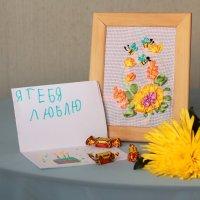 Желаю, чтобы вам дарили такие признания! :: Наталья Казанцева