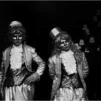 люди в масках :: Станислав Лебединский