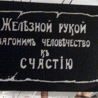 Советские Соловки :: Валерий Викторович РОГАНОВ-АРЫССКИЙ