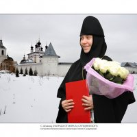награда от мира за служение богу :: Сергей Демянюк